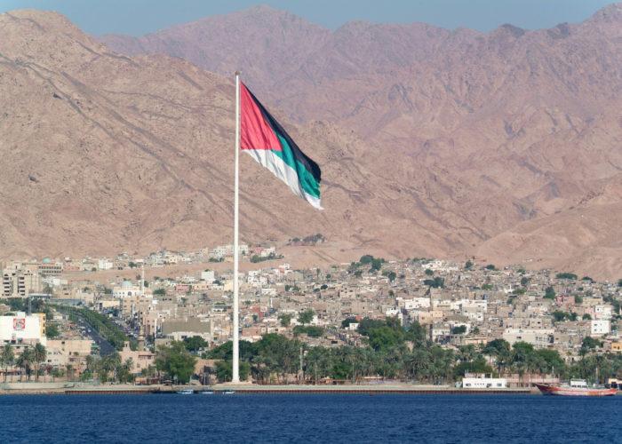 Aqaba 1