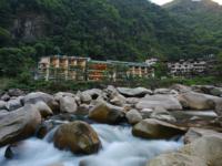 Samuq Machu Picchu Hotel